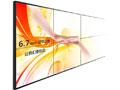 BZ-4604-46英寸拼缝6.7mm液晶拼接屏