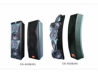 cs-4系列室内塑料定阻音柱