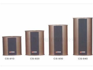 cs-9系列室外双面全天候音柱
