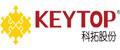 科拓Keytop