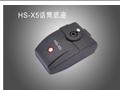HS-X5-话筒底座