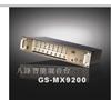 八路智能混音台-GS-MX9200图片