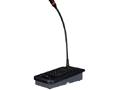 VP-7000RM-网络寻呼主机