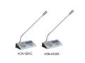 VCN-4201C / VCN-4202D-會議單元