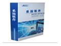 AL-EPA2000-IP網絡廣播控制軟件