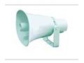AL-D102A / AL-D102B-小/大型户外单向金属喇叭