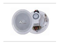 AL-T102-中型ABS喇叭帶后蓋(碗式設計適用各類場所)