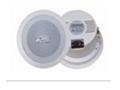 AL-T107-小型ABS喇叭帶后蓋(豪華設計適用于高級場所)