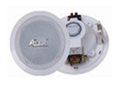 AL-T103-大型ABS喇叭带后盖(碗式设计?#35270;?#20110;各类场所)