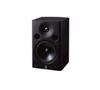 有源監聽音箱-MSP7 STUDIO圖片