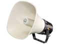 DSP304H-小型號角