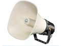 DSP154H-小型號角