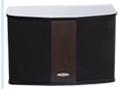 DSP506-常规型壁挂音箱