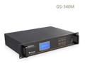 GS-340-簡便型會議系統