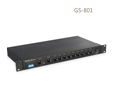 GS-801-智能混音器