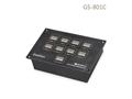 GS-801C-智能混音器