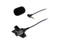 AT9901-小型立体声领带话筒