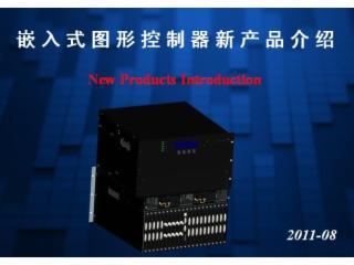 FDP系列-DID拼接处理器外置拼接处理器4叠加漫游功能 三星高清拼接处理器