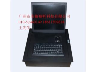 Mger-F17-液晶显示器翻转器
