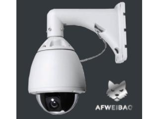WB-HH-威保監控H系列智能高速球