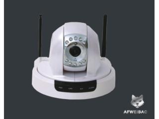 WB-145-威保網絡家庭衛士攝像機