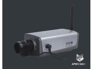 WB-HG2802-3G遠程網絡攝像機