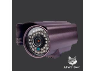 WB-6623-威保監控30米紅外防水攝像機