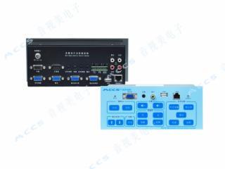 M2100-多媒体电教中控M2100