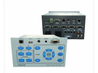 M2000-多媒体电教中控M2000