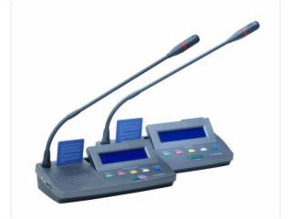 H802A/B-表决主席/代表发言单元