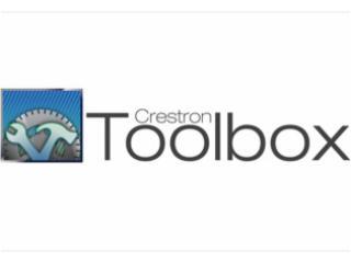 Crestron Toolbox?-快思聪工具箱