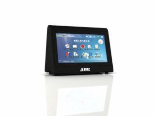 A7-Y-数字会议桌面智能终端系统