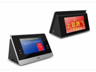 P-CDM2002-双面电子桌牌纯显示系统