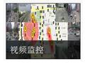 ViSmart 视频监控智显管理平台-ViSmart 视频监控智显管理平台