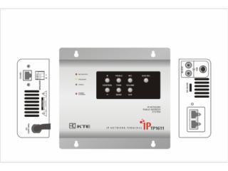 TP1611-IP网络音频普通终端