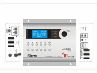 TP1613-IP网络音频点播终端