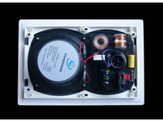YZ-228-嵌入式二分频定阻喇叭