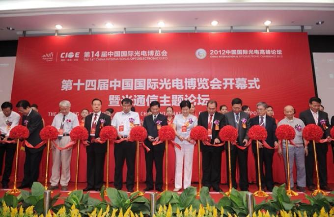 第14届中国国际光电博览会(CIOE2012)总结报告