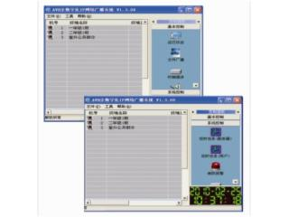 DB-V1.2/V1.18F-AVH音之圣IP網絡廣播控制軟件