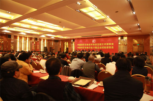 中国演艺设备技术协会五届三次理事会成功召开