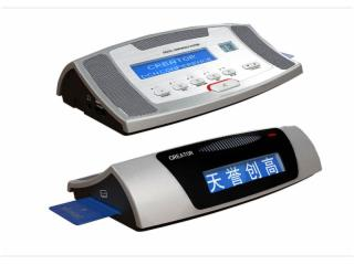 CR-DIG5202A2-全数字会议系统免提话筒LCD发言表决主席单元