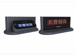 CR-DIG5205DS-全数字会议系统VFD显示单元(增强版)
