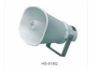 HS-818Q-HS-818Q全天候號角