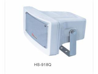 HS-918Q-HS-918Q全天候號角