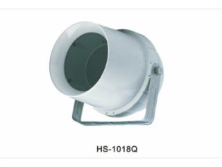 HS-1018Q-HS-1018Q全天候號角