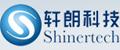 轩朗SHINER