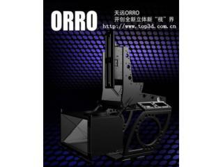 天远3D-3D立体拍摄系统