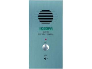 MAG6465-求助对讲扩展控制器