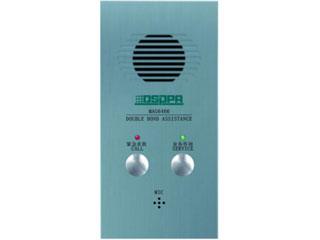 MAG6466-两用对讲扩展控制器