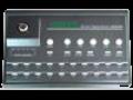 MAG5488II-遥控寻呼话筒